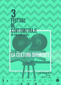 Aspersolor organiza para el 28 de abril en los Cines Acec Almenara la III edición del Festival de Cortometrajes en Lengua de Signos