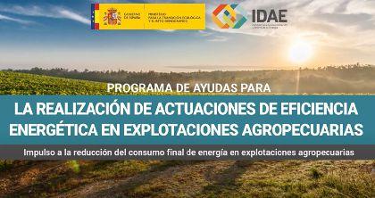 El Ayuntamiento informa de la convocatoria de ayudas para la eficiencia energética en explotaciones agropecuarias